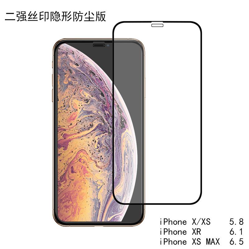 Phiyoo Miếng dán cường lực Áp dụng cho Phim cường lực toàn màn hình Apple iPhoneX / XS XS MAX Thứ ha