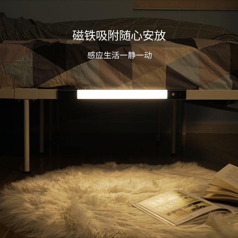 Đèn tường Một vài ánh sáng thông minh cảm ứng của con người đèn nhà lối đi phòng ngủ cạnh giường ngủ
