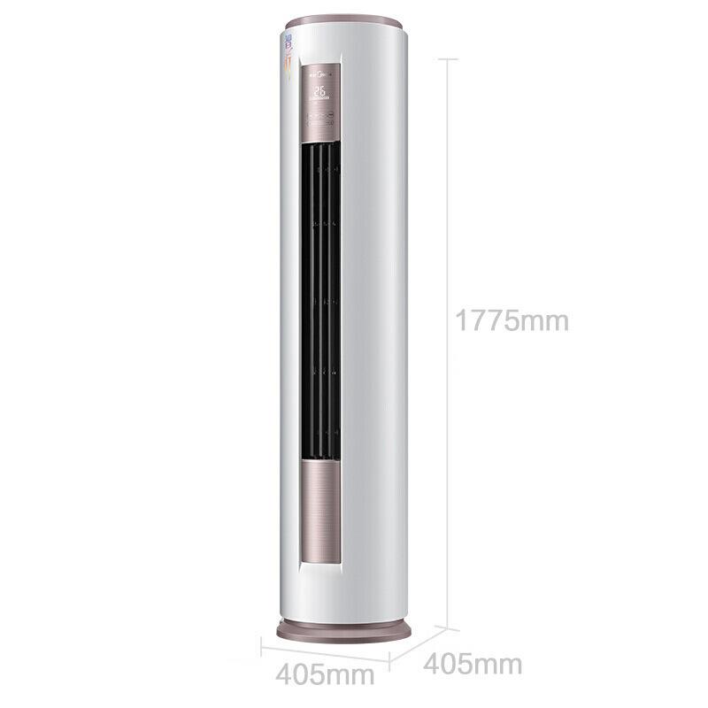 Midea Máy điều hoà KFR-51LW / DY-YA400 (Máy tủ lạnh hình trụ đứng thông minh lớn 2 HP 3 HP