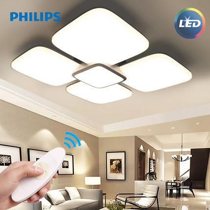 Philips  đèn ốp trần Philips đèn trần LED phòng khách hiện đại phòng ngủ nghiên cứu ánh sáng trang t