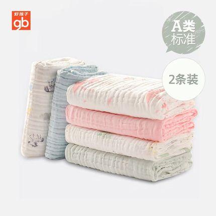 gb - goodbaby khăn tắm em bé bông gạc siêu mềm trẻ sơ sinh kh