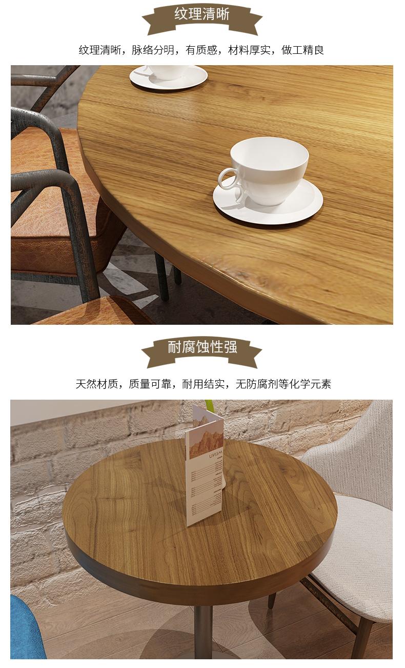 Gỗ cứng, vỏ cây, vỏ cây, biểu tượng chữ nhật, bàn lớn, bàn trà, cửa sổ trôi, thanh gỗ, bảng điều khi