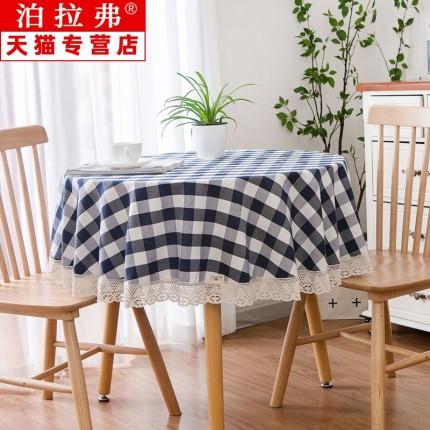 yimu Bàn trà  Khăn trải bàn tròn cotton kẻ sọc ren ren nông thôn khăn trải bàn cà phê Bàn tròn Bắc Â