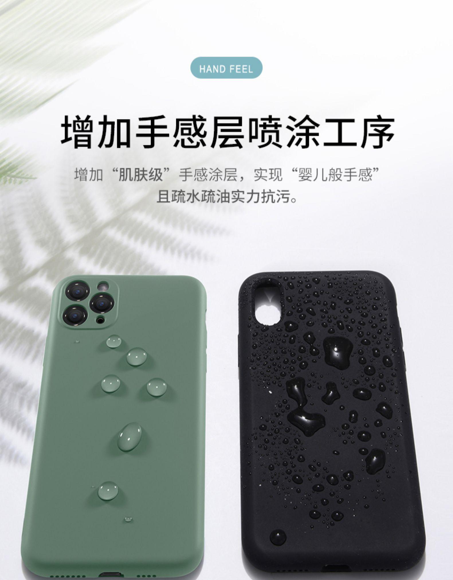 bao da điện thoại Máy tính Apple 11 để bảo vệ kính hoàn toàn.....liquid silicon Iphone 11pro đặt cho
