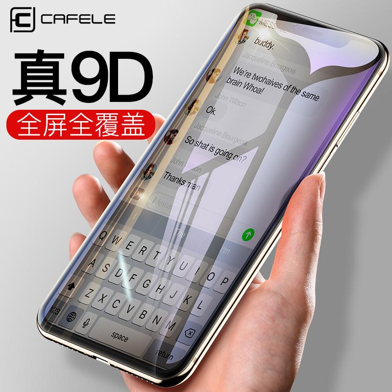 Cafele Miếng dán cường lực iphone xs max toàn màn hình mặt kính cường lực 9d phim uốn kính nóng cho