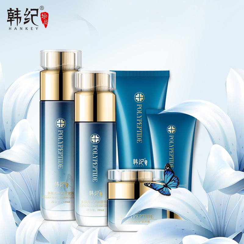 HANKEY bộ sản phẩm Han Ji Polypeptide Firming Nâng Five-Piece Set Giữ ẩm Giữ ẩm làm sáng da Giữ ẩm c