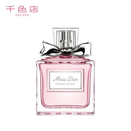 Dior nước hoa  Nước hoa Miss Dior hương thơm ngọt ngào kéo dài hương thơm nhẹ nhàng 30/50 / 100ml