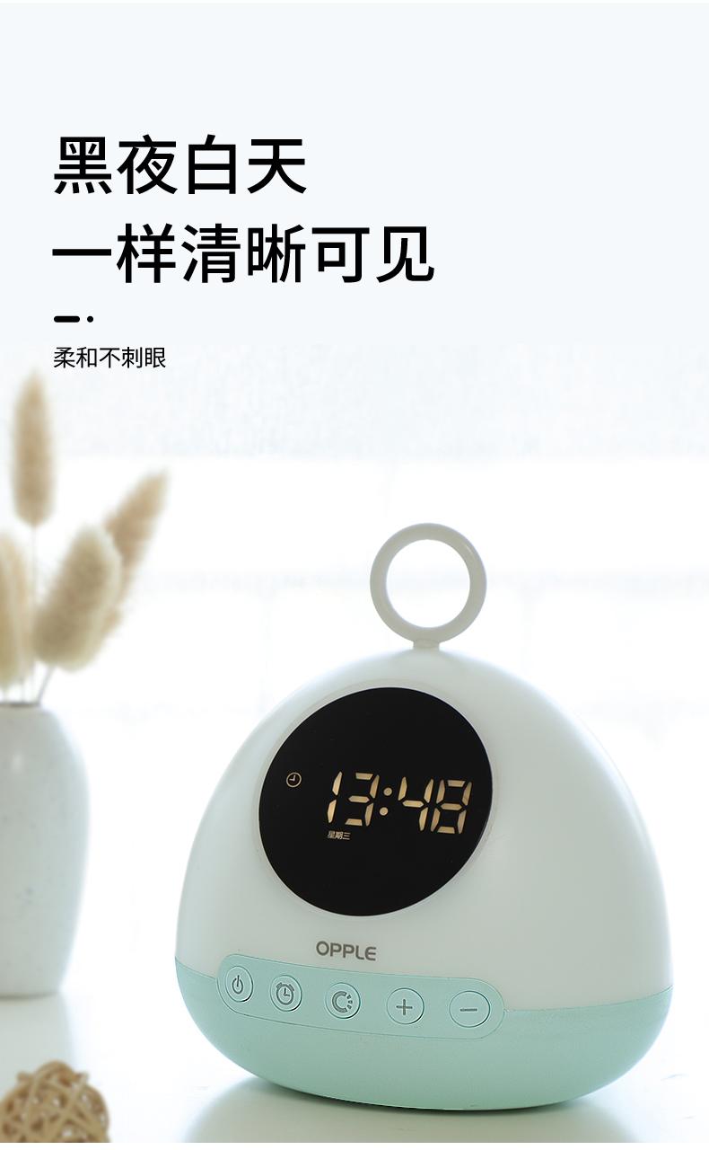 Đèn tường Đèn ngủ Op tiết kiệm năng lượng cắm vào phòng ngủ cạnh giường ngủ đèn bàn bảo vệ mắt sạc p