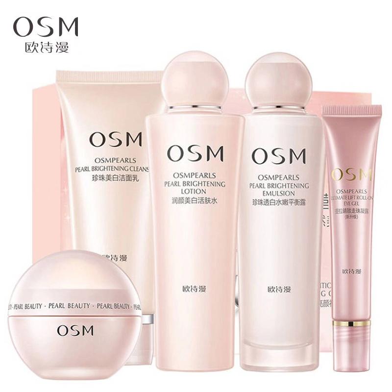 OSM Bộ sản phẩm chăm sóc da của Shim Shiman làm sạch da kem mắt kem dưỡng ẩm làm trắng da tại chỗ na