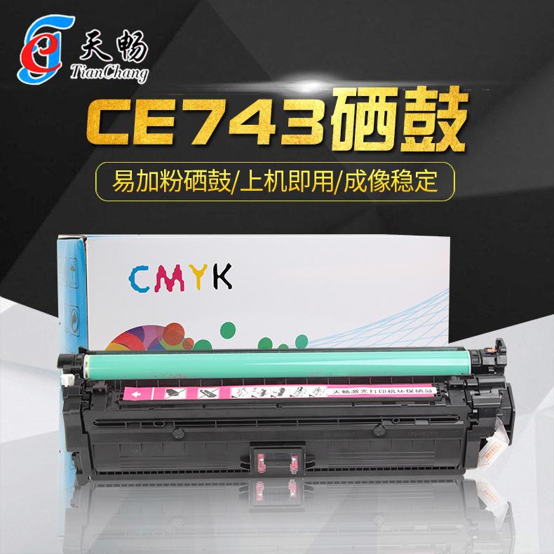 Tianchang Hộp mực than Hộp mực máy in laser màu đỏ Tianchang CE743 / 343/273