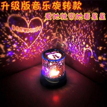 henes  Đồ chơi phát sáng  Ánh sáng bầu trời đầy sao chiếu sáng phòng ngủ phòng ảo mộng lãng mạn ma t