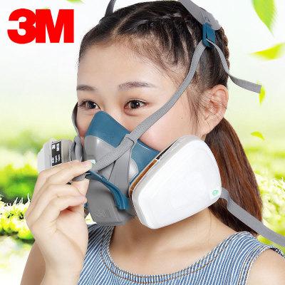 3M Khẩu trang bảo hộ 3M mặt nạ phun sơn trang trí hóa chất lao động bảo vệ mặt nạ bảo vệ chống bụi m