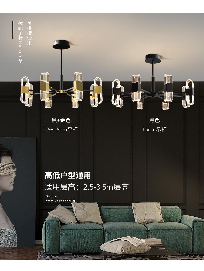 Đèn treo trần Đèn tối giản hiện đại phòng khách ánh sáng sang trọng đèn chùm cá tính phòng ngủ đèn p