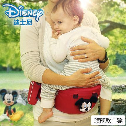 Đai Địu em bé Disney đa chức năng .