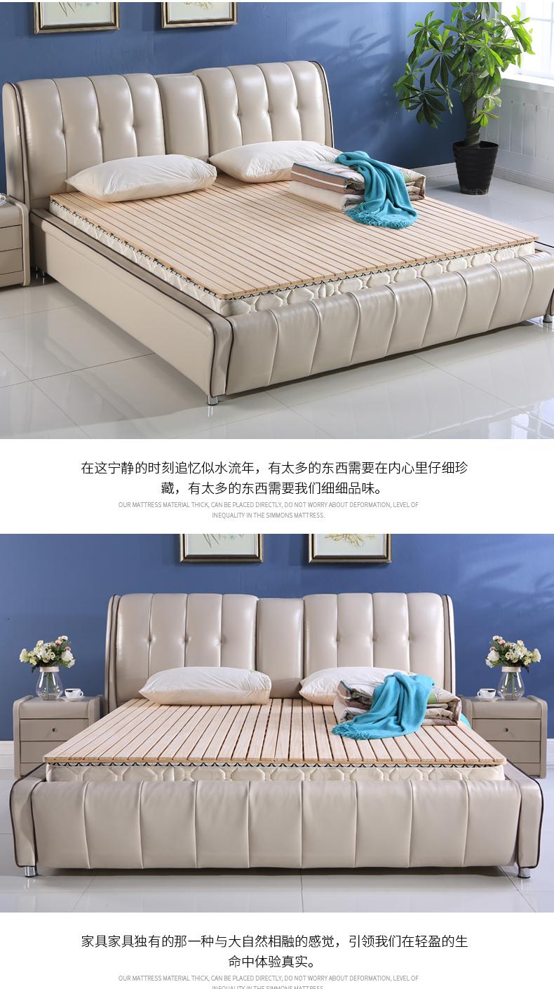 Thân giường cứng, giường bằng gỗ cứng, nệm trải bàn cứng 1.8m, nệm chống chiếu 1.5, nệm nền chống đạ