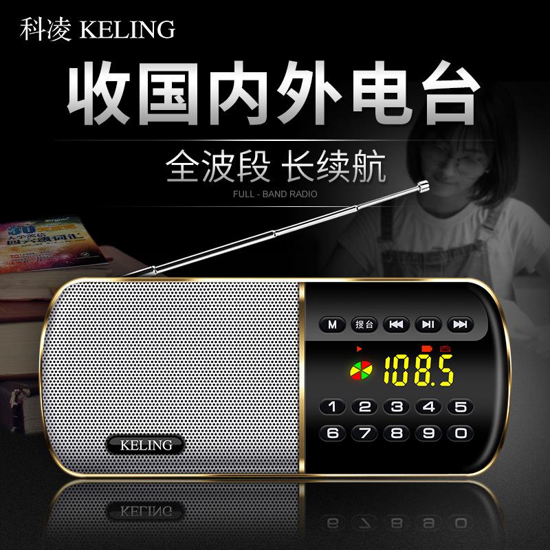 Ke Ling Máy Radio F8 toàn bộ ban nhạc đài FM học sinh di động để kiểm tra nghe