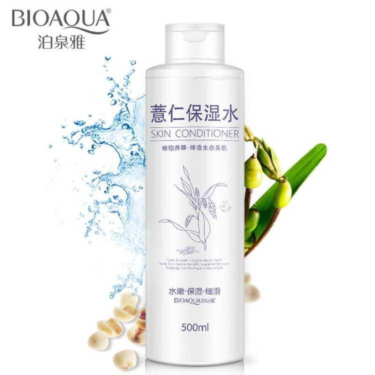 BIOAOUA Boquanya Plant Coix Seed Moisturising Water Beauty Freshing Toner Chiết xuất thực vật Lotion