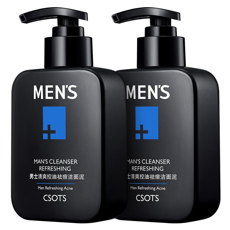 Jiefuquan Phái nam Kiểm soát dầu làm mới của nam giới Jiefuquan Cleansing Mud Cleansing Moisturing M