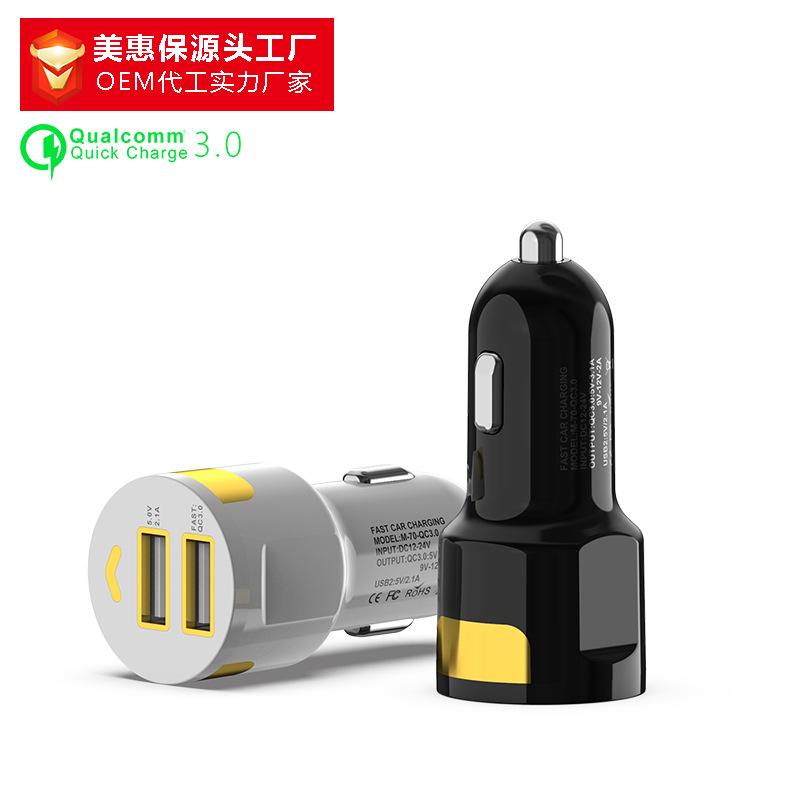 Bộ sạc nhanh xe hơi mới Bộ sạc xe hơi USB cổng kép .
