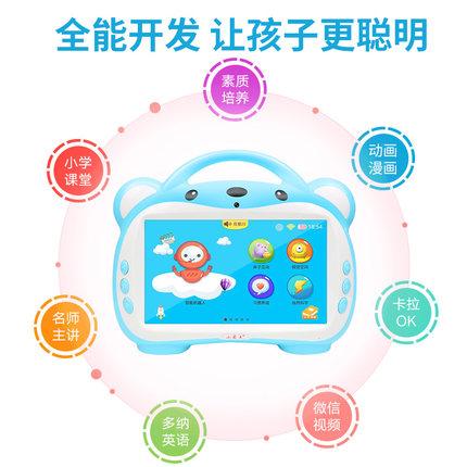 Xiao Bawang đồ chơi trẻ em màn hình cảm ứng gia sư giáo dục sớm máy bảo vệ mắt trẻ em