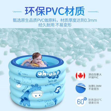 OPEN BABY bể bơi trong nhà cho trẻ sơ sinh .