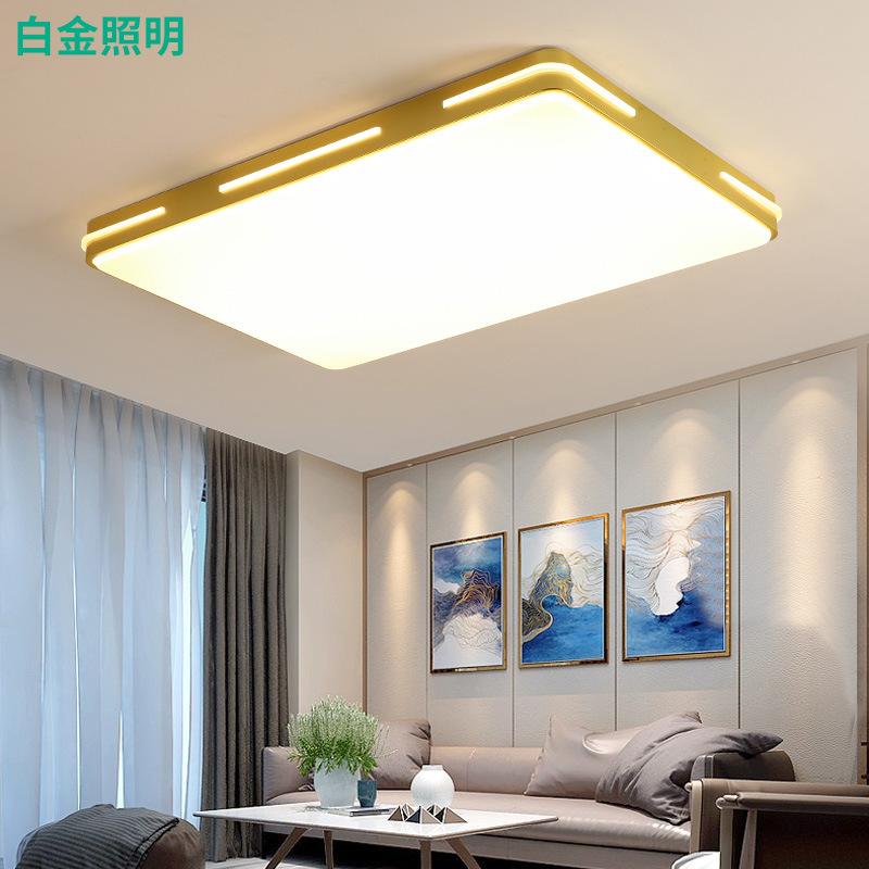 GJSG đèn ốp trần Hiện đại tối giản tròn phòng ngủ đèn phong cách led phòng khách đèn hình chữ nhật ấ