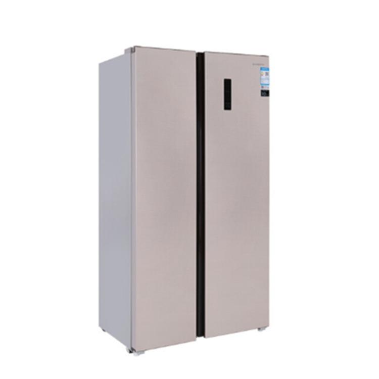 Skyworth Tủ lạnh Skyworth BCD-543WQ Tủ lạnh có cửa mở