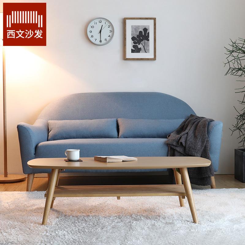 Nội thất Bắc Âu Bộ sofa phong cách Nhật Bản cho phòng khách