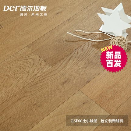 der Ván sàn  Del sàn không có formaldehit Bắc Âu nhiều lớp gỗ tổng hợp sàn gỗ tổng hợp nhà chống mài