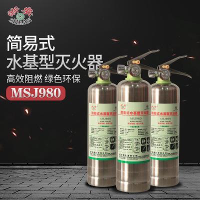 ZHEAN Bình chữa cháy Chiết Giang Một bình chữa cháy bằng nước đơn giản bằng thép không gỉ 980ML