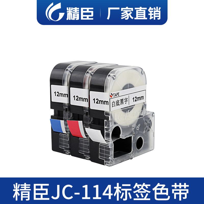 Jingchen Ruy băng JC-114 nhãn máy băng ruy băng 10/12 mm giấy chống thấm giấy màu đen trên thẻ giá t