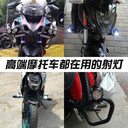 đèn xe  Đèn pha xe máy nhấp nháy Một cặp đèn đường xe máy chói bên ngoài led sửa đổi không thấm nước