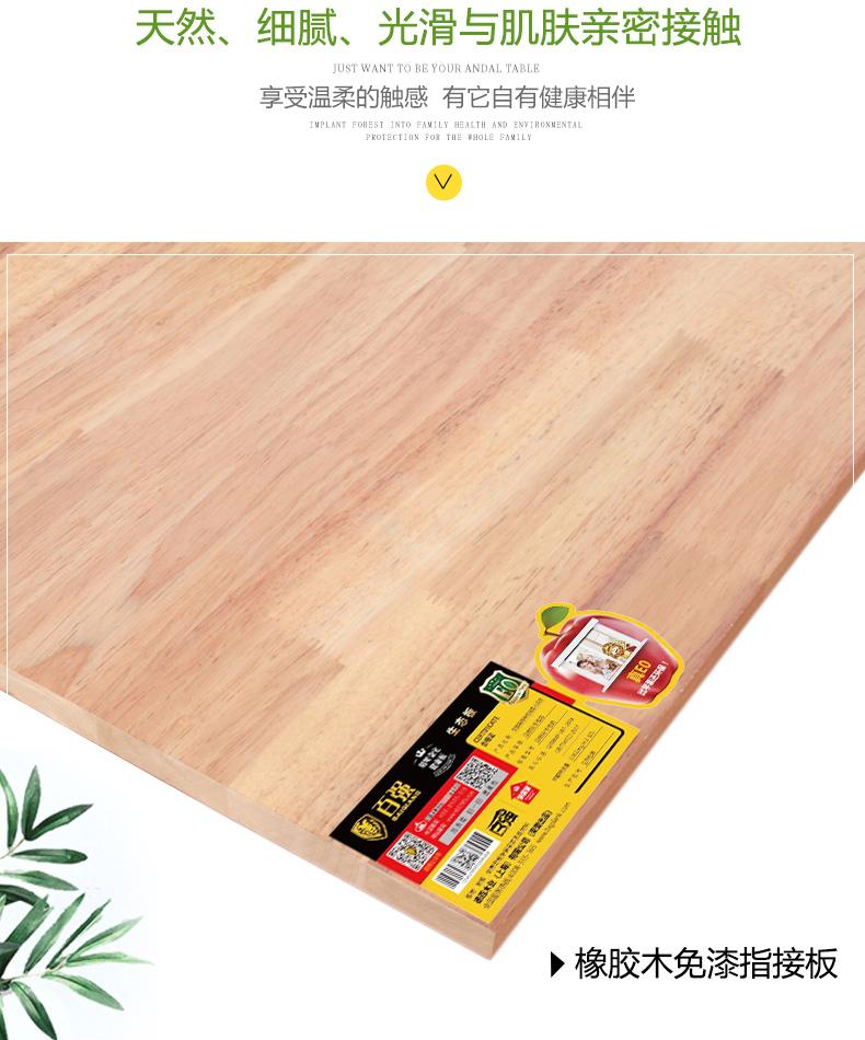 Bảng khớp chân trên 100, vỏ gỗ cao su, đôi bàn tay không khớp, Bảng bàn trang phục hạng E0, tấm gỗ c