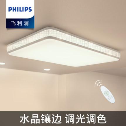 Philips  đèn ốp trần Philips phòng khách đèn led trần đèn pha lê đơn giản không khí hiện đại nhà phò
