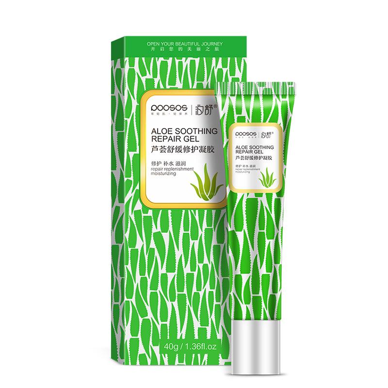 Boshu Mủ nha đam Chính hãng Aloe Vera Acne Light Print Repair Gel Hydrating Moisturising Gel Cream M