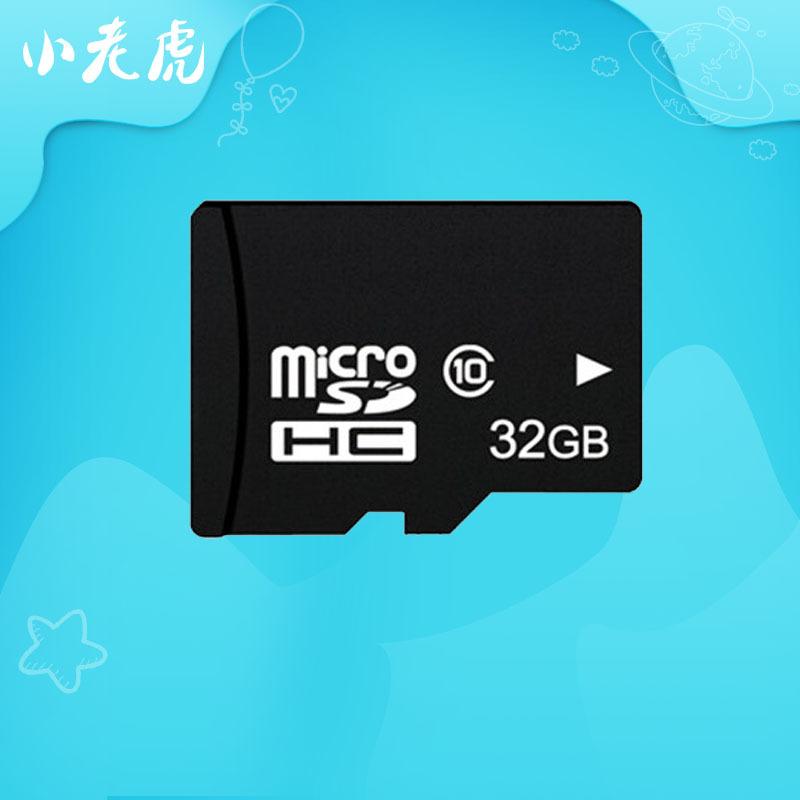 Thẻ nhớ SD lưu trữ Dung lượng: 16GB, 32GB .