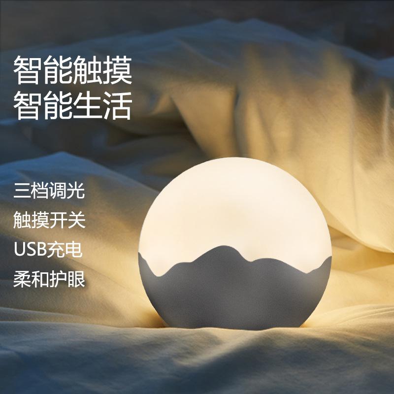 Đèn tường Công ty sáng tạo quà tặng tùy chỉnh led ánh sáng ban đêm chạm mờ đầu giường đèn tủ ánh sán