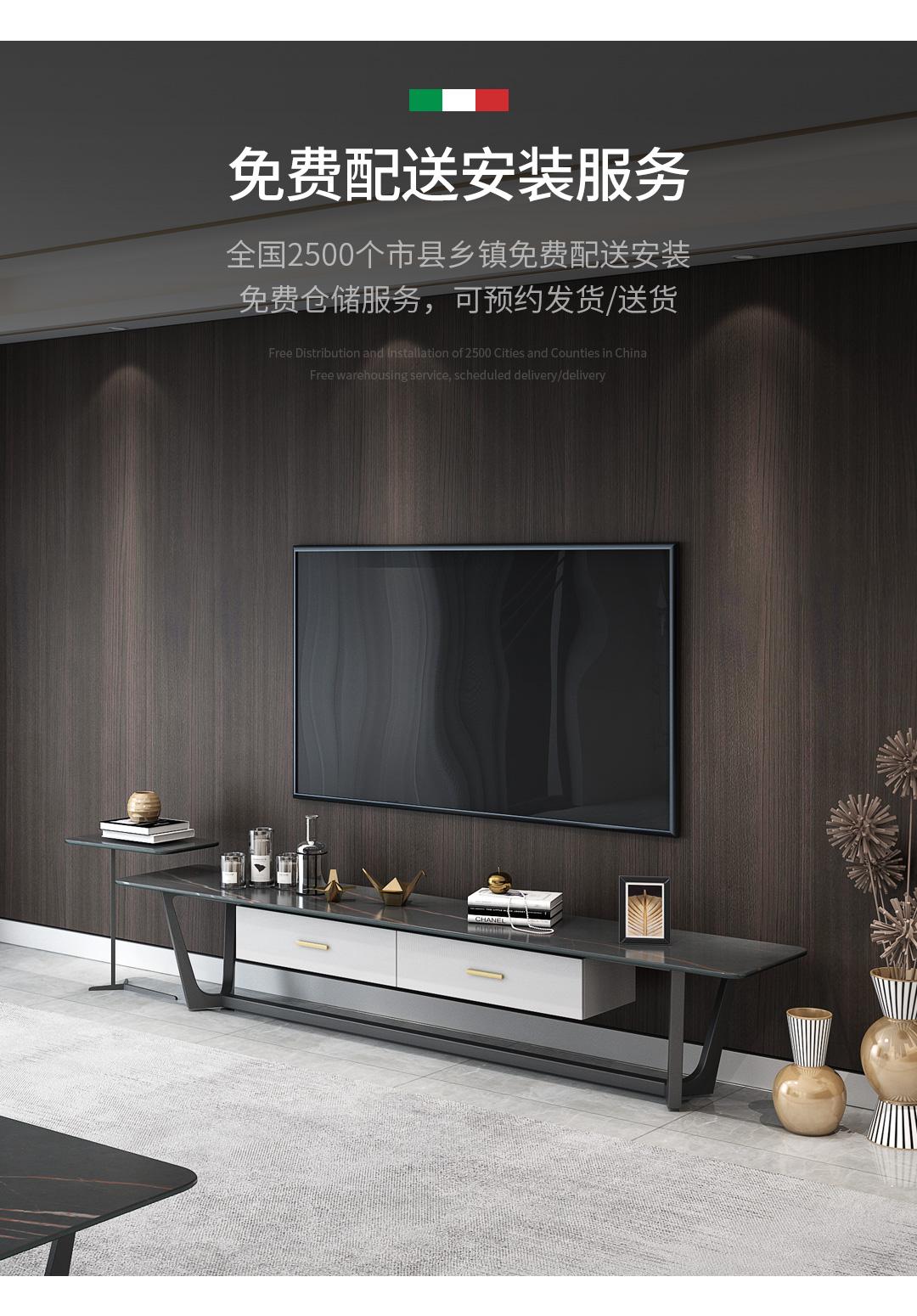 Phòng trà cẩm thạch nhỏ của nước Mỹ kết hợp tủ truyền hình Northern Light nhập khẩu văn phòng phòng