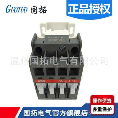 GUOTUO Công tắc tơ Công tắc tơ AC chính hãng A9-30-10 A12 A16 A26 A30 A40 A50 A63A75 11