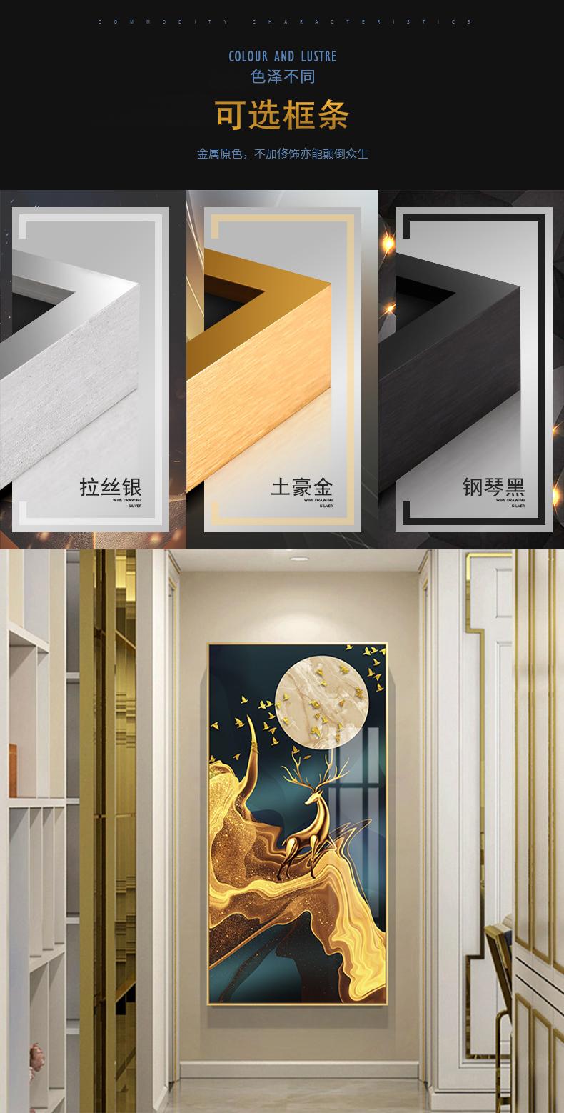 Tranh trang trí Vừa mới vẽ tranh đẹp đẽ mái hiên trừu tượng, treo dọc tường sơn phòng khách treo tườ