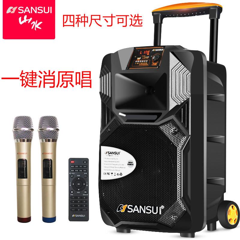 Shanshui Thị trường âm h ưởng SS1 Xe đẩy nhảy vuông ngoài trời Loa di động Công suất cao Bluetooth D