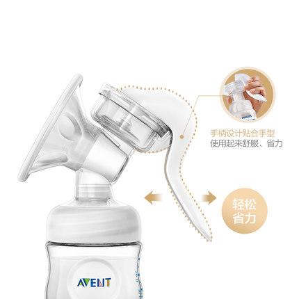 Máy hút sữa nhập khẩu Philips Avent Máy vắt sữa tự băng thông sữa máy bơm sữa SCF330