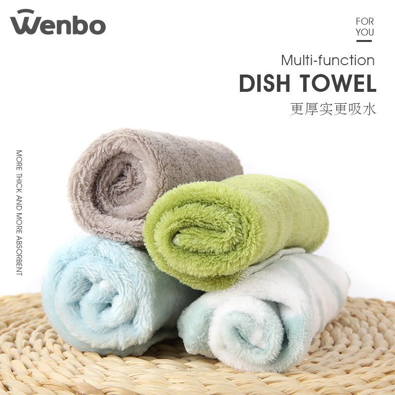 WENBO Khăn rửa chén [Hot bán] Khăn rửa chén Nhà sản xuất Wenbo Khăn lau không dính Khăn bếp gia dụng