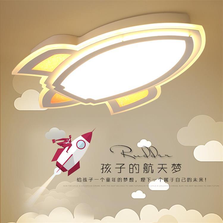 RG đèn ốp trần Đèn phòng trẻ em sáng tạo phim hoạt hình mẫu giáo tên lửa đèn trần hiện đại led đèn t