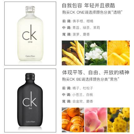 CK nước hoa  Calvin Klein one / be / all vàng rực rỡ nam và nữ eau de toilette 50/100 / 200ml tươi