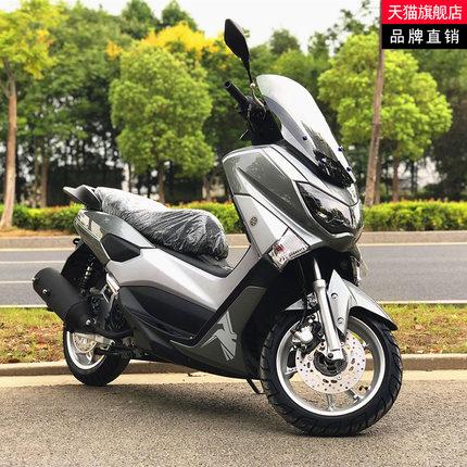 Kun Hao xe môtô / xe máy Mới 150CC Warrior NMAX Bàn đạp lớn Du lịch Xe máy Nhiên liệu Xe máy Đầu máy