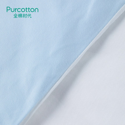 Khăn Quấn cotton dày cho bé