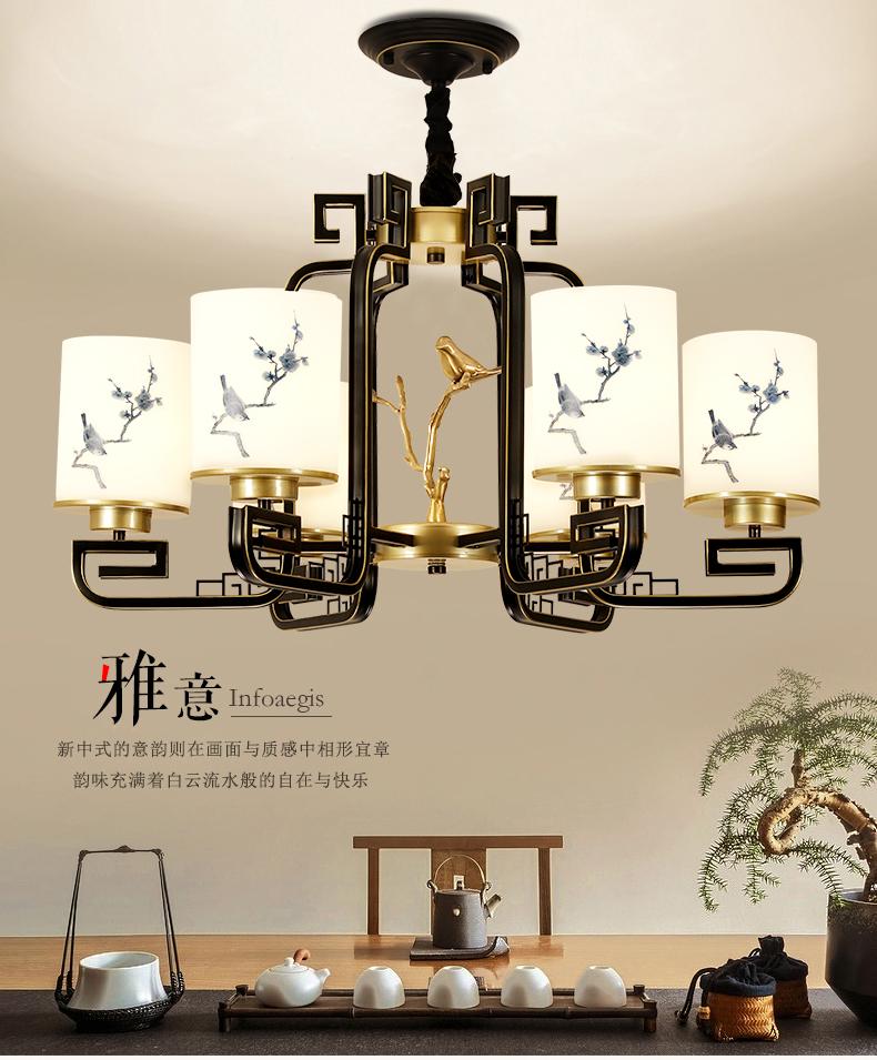 Đèn treo trần Mới phong cách Trung Quốc đèn chùm phòng khách ánh sáng sang trọng bầu không khí Trung