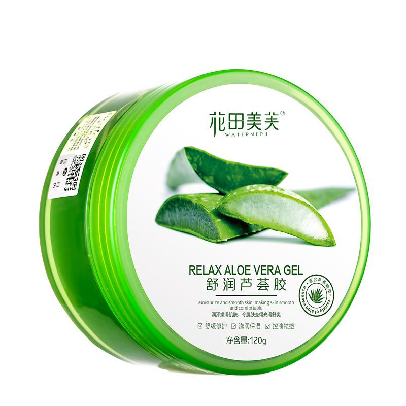 HTMF Mủ nha đam Huatian Meifu lô hội gel chính hãng mụn trứng cá trị sẹo dưỡng ẩm dưỡng ẩm thu nhỏ l