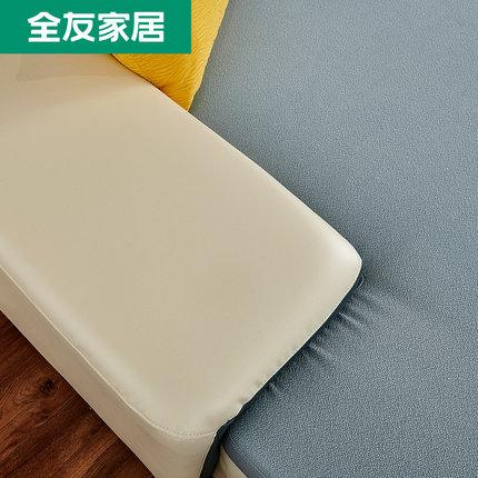 QuanU  Ghế Sofa Tất cả bạn bè nội thất sofa phòng khách đơn giản bọc da sofa vải có thể tháo rời và
